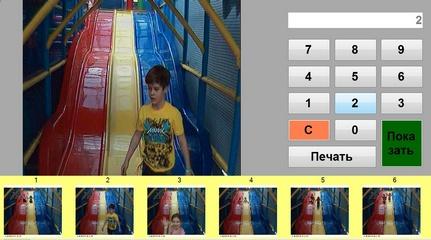 Интерфейс фотосервера для систем автоматизации ресторана, бара или кафе
